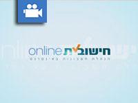 קריינות לסרטון תדמית חישובית אונליין