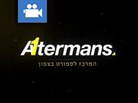 קריינות לסרטון תדמית – אלטרמנס סנטר