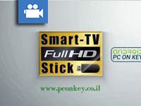 קריינות לסרטון מוצר – SmartStick