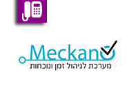 פתיח למרכזיה Mecakano